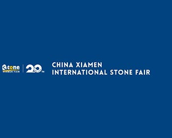 China Xiamen International Stone Fair is postponed to 2021